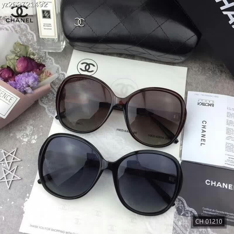 02c31d30e7 2018 New Sunglasses to Block Harmful Light Radiation Protection ...