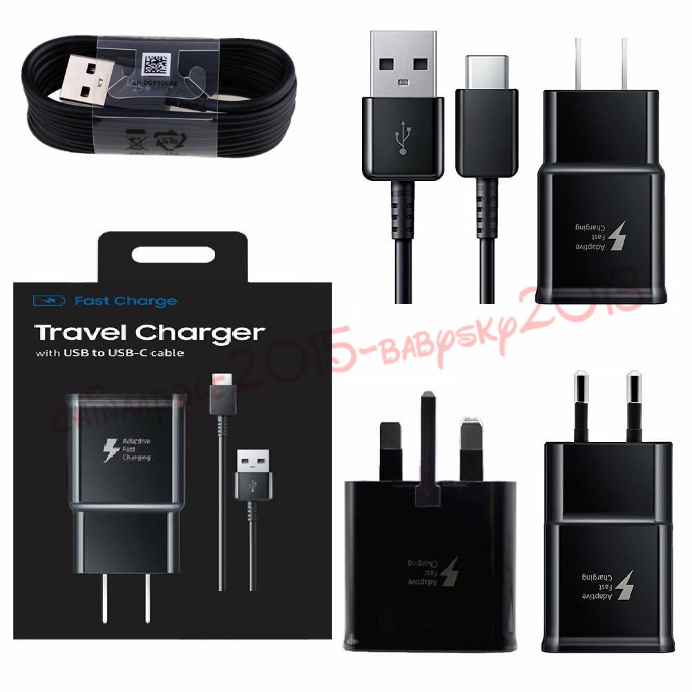 Fast charger 5V 2A 9V 1.67A Rapid Wall charger eu us uk plug adapter 1.2m type c usb cable for samsung galaxy s8 note 8 with retail box