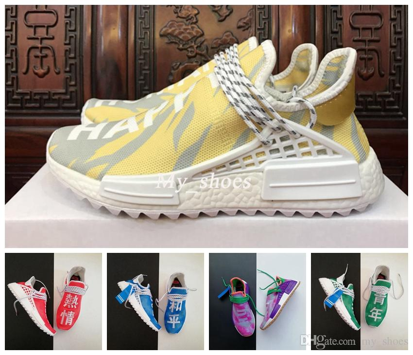 59674efe23 2019 2018 New Color Human Race Mens Shoes Peace Passion Happy Youth And  Heart Hu Pharrell Williams Blue Green Red Yellow Womens Sneakers From  My shoes