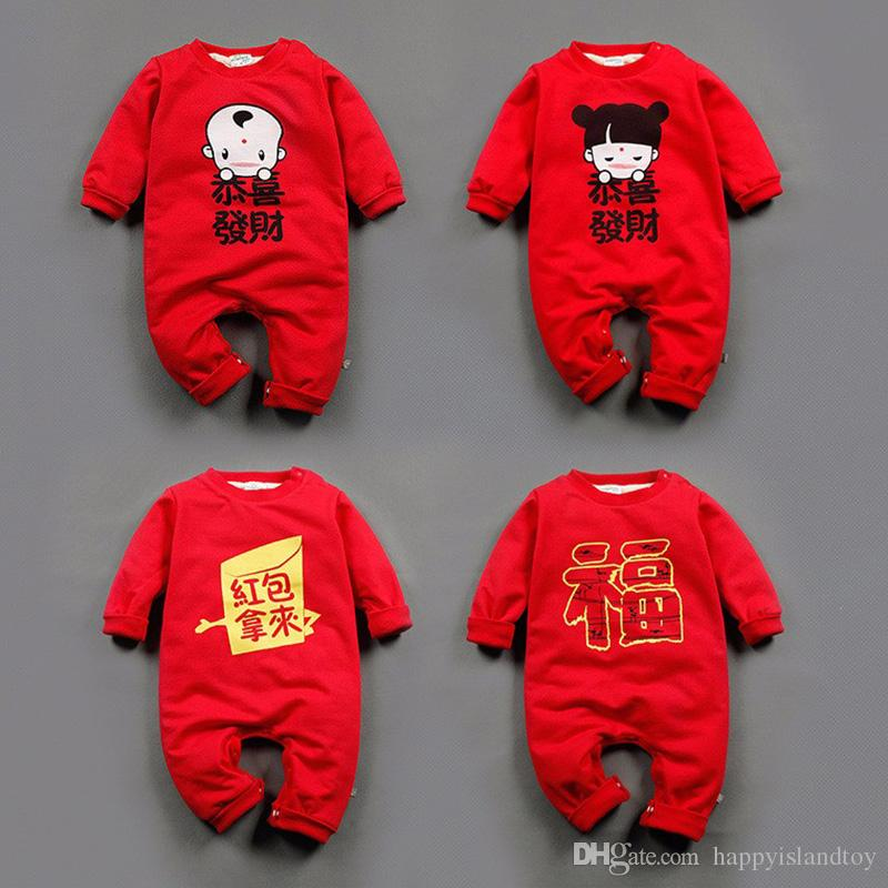 5304372c1 2019 Cotton Baby Boys Girls Clothes Lovely Chinese New Year Costume ...