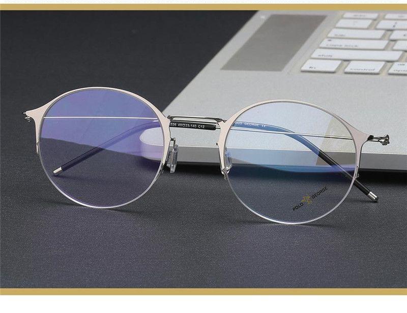 b38a09c943 Latest Style High Quality Retro Flat Light Mirror Fashion Has No Screws to  Design the High Quality Business Ladies  Glasses Frame Glasses Frame  Eyeglasses ...