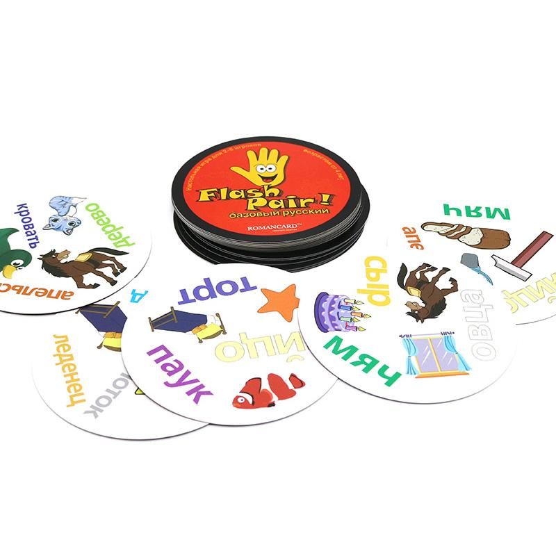 Romancard spot Flash Pair Basic Russian it has metal box card game for kids learning Russian words board game