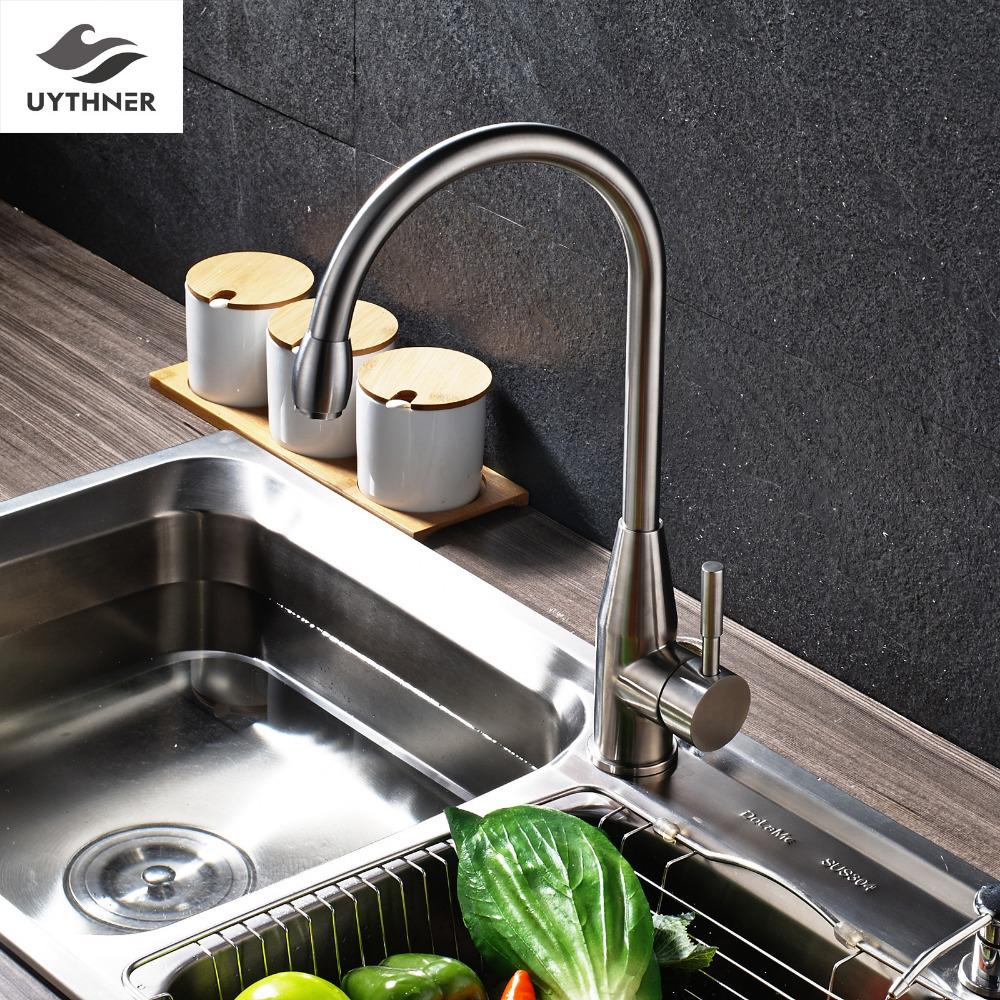2018 Uythner Round Beads Spout Kitchen Faucet Mixer Tap Brushed ...