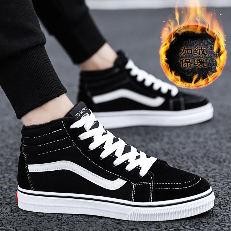 bff37f22d52e Großhandel Damen Winter Sneakers Schuhe Halten Warm Plus Samt Schuh Frau  High Top Komfortable Liebhaber Schuhe Tenis Feminino Zapatos De Mujer Von  Haolinbag ...