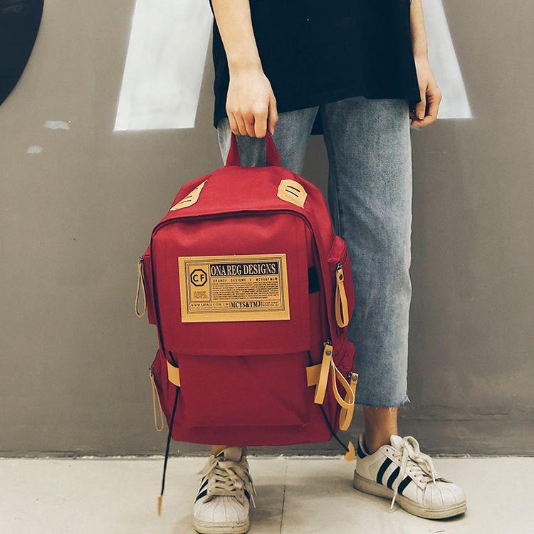Backpack Middle School Boys Girls Canvas Backpacks Black Travel Bags Men  Women School Bgas For Teens Book Bags School Backpacks From Iamcindy 8abf24d530c1f