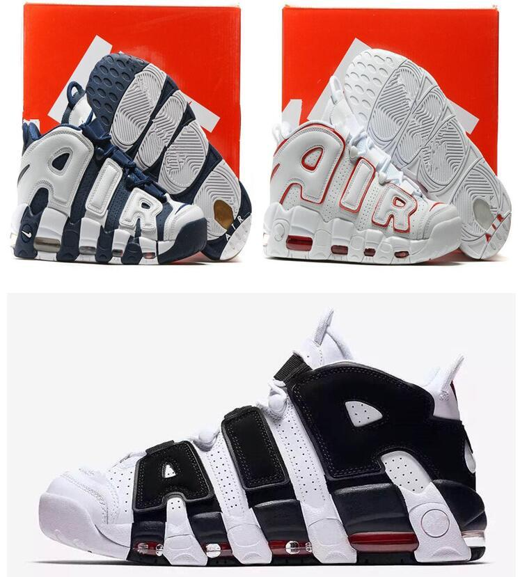 separation shoes e3dd0 ab753 2017 Air More Uptempo Women Mens Basketball Shoes, High Quality Tri Color  Scottie Pippen PE Triple White Athletic Sport Sneakers Kids Stability Shoes  ...