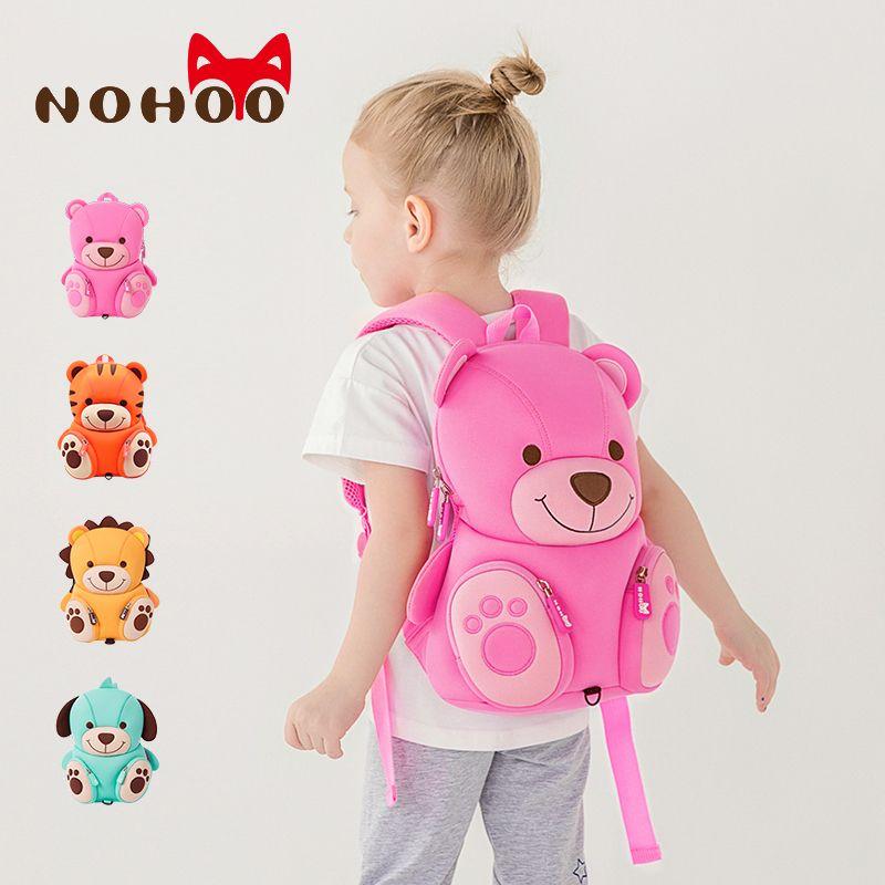 35b936451d1e Nohoo Animal Dall Pattern Kids School Bag Cute 3D Anti Lost Backpack  Preschool Backpacks For Boy Girl S Kindergarten School Bag Y18100805 Cheap  Backpack ...