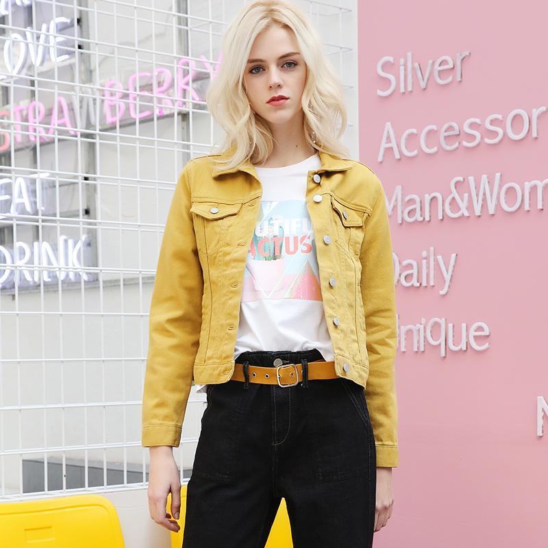 Veste jaune en jean