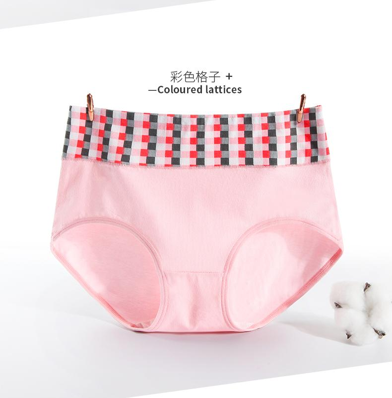 LANGSHA Women Panties Lady Cotton Underwear Girls Breathable Seamless High Waist Briefs Women Cute Sexy Lingerie Intimates