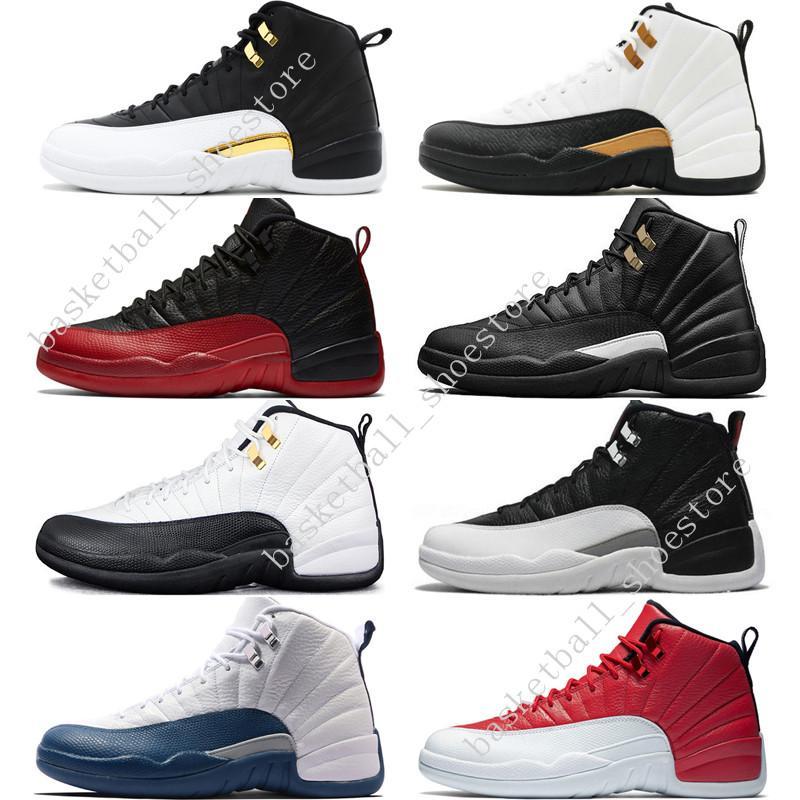4ebc7e7a391441 12 12s Mens Basketball Shoes Michigan Bulls College Navy Vachetta ...