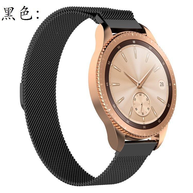Samsung Galaxy Watch 42mm 46mm Stainless Steel Milanis Loop Magnetic