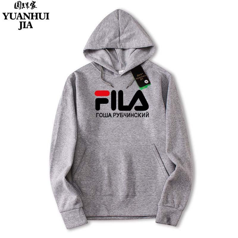 bc7ccfbb33 2017 Brand Men s Designed F.I.L.A Pattern Letter Printed Sweatshirt Men s  Hoodies Fall / Winter High QualityFunny clothing