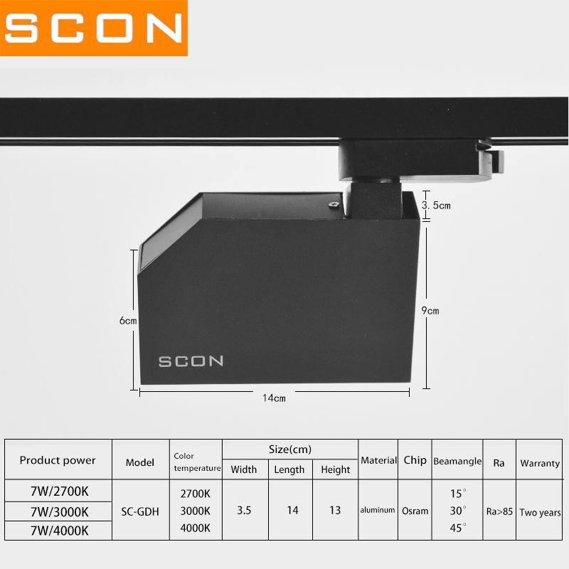 SCON 7W Накладной рельсовый фонарь в современном скандинавском стиле COB OSRAM Гостиная Диван Backgroound Настенный светодиодный прожектор