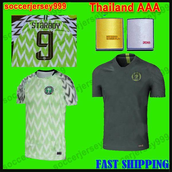 Camiseta De Fútbol De Tailandia Nigeria 2018 Copa Del Mundo En Casa Lejos  De Casa Starboy 18 19 Okechukwu Dayo Ojo Osas Okoro Camisetas De Fútbol ... a8327a09873b7