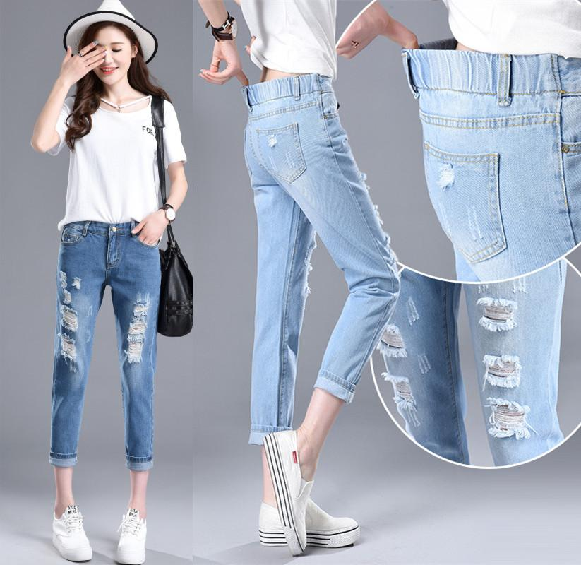 fe5944af60df 2018 stretch elastic high waist sexy broken torn ripped Jeans fashion woman  denim pants women's trousers femme Cheap wholesale
