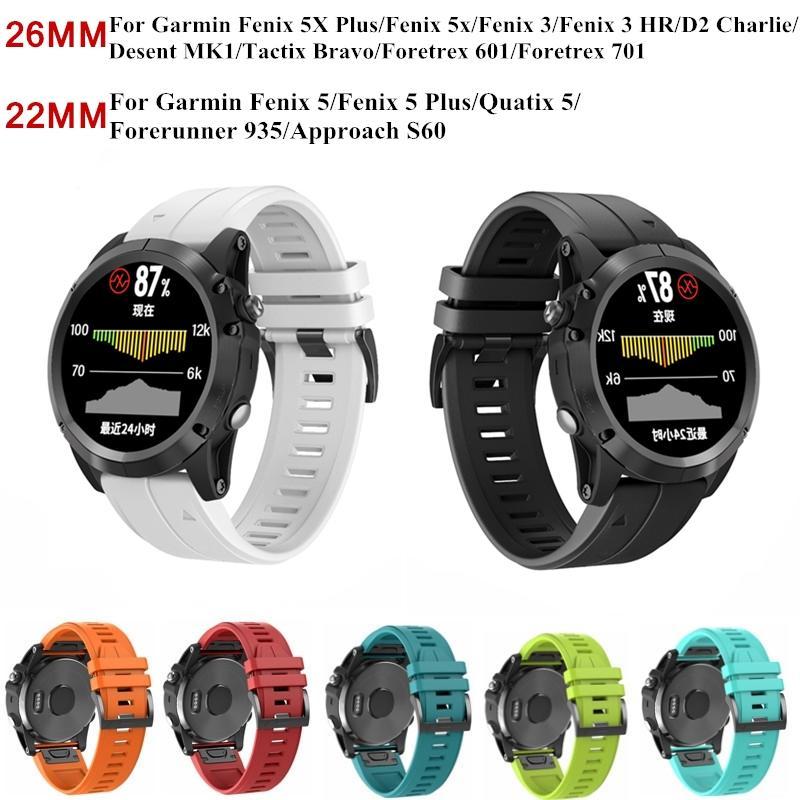 26mm Rubber Quick Fit Watch Band Strap For Garmin Fenix 5x Plus