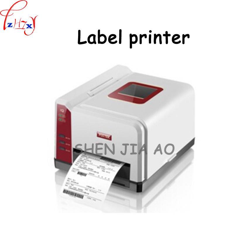 Tag barcode printer iQ200 portable thermal printer label bar code  two-dimensional code label sticker