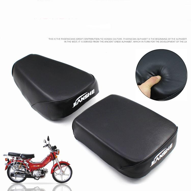 Motorcycle 48cc Bicycle Saddle Seat Cushion Type 48 Front And Rear Saddle Seat Assembly Package Soft And Comfortable Reliable Quality