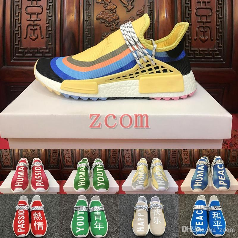 9e6714d45 Human Race Hu Trail Running Shoes Pack Passion Youth Happy Peace Pharrell  Williams Sports Sneakers Mens Trainers Zapatos 36 45 Womans Running Shoes  Shoe ...