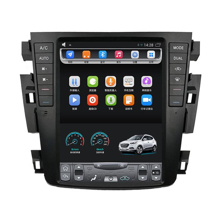 pour 2003-2007 n Teana Maxima 10,4 pouces écran tactile vertical GPS de  voiture Android Navigation multimédia Bluetooth Wifi