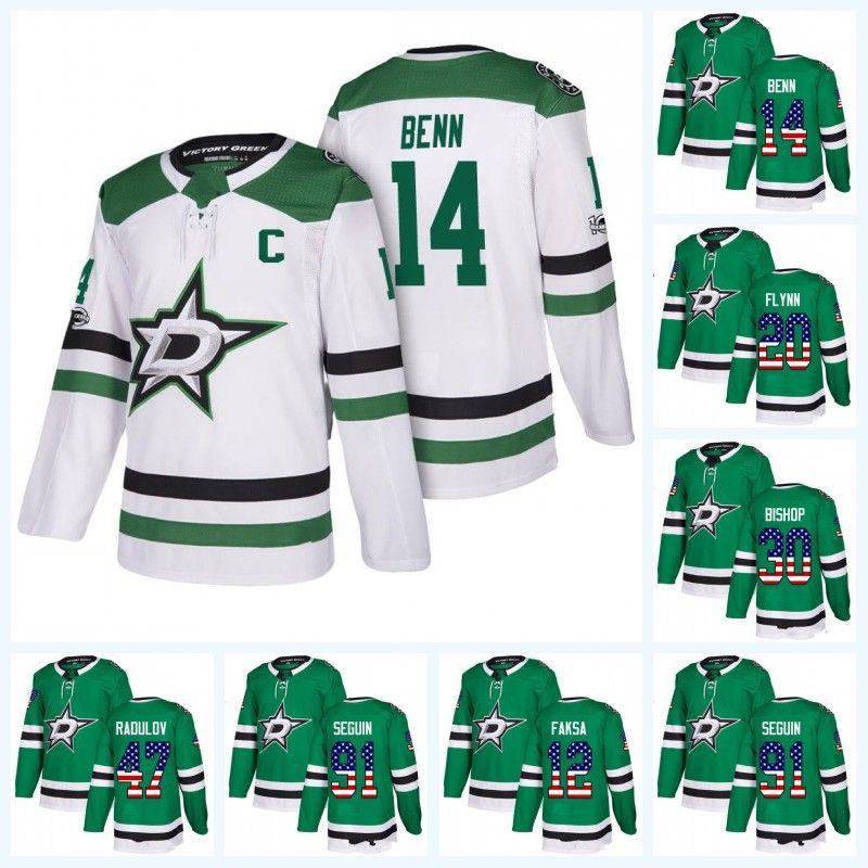 2019 Dallas Stars Mens 91 Seguin 47 Alexander Radulov 100th 1917 2017 A C  Patch 14 Jamie Benn Custom Hockey Jerseys Home Green Away White From ... 17d50a873