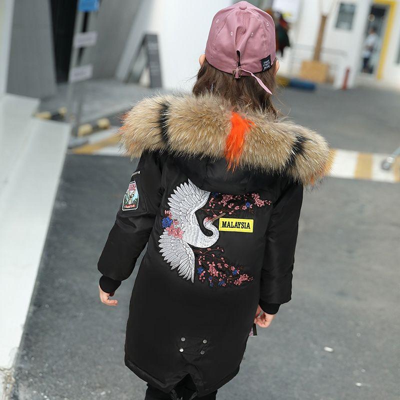 l'ultimo 28e9c 48203 Giacca imbottita lunga da bambino, giacca imbottita per bambini