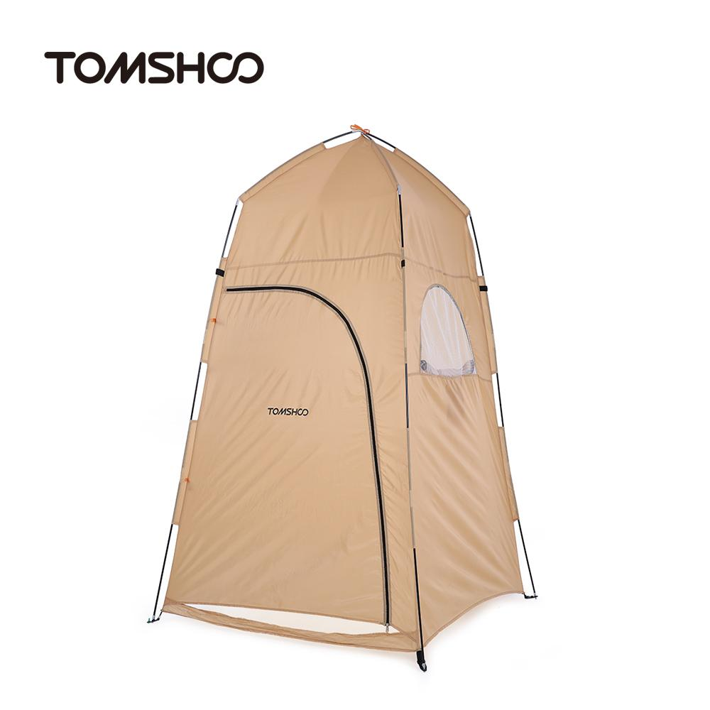 Tomshoo Portable Outdoor Shower Bath Tent Beach Tent Toilet Bath ...