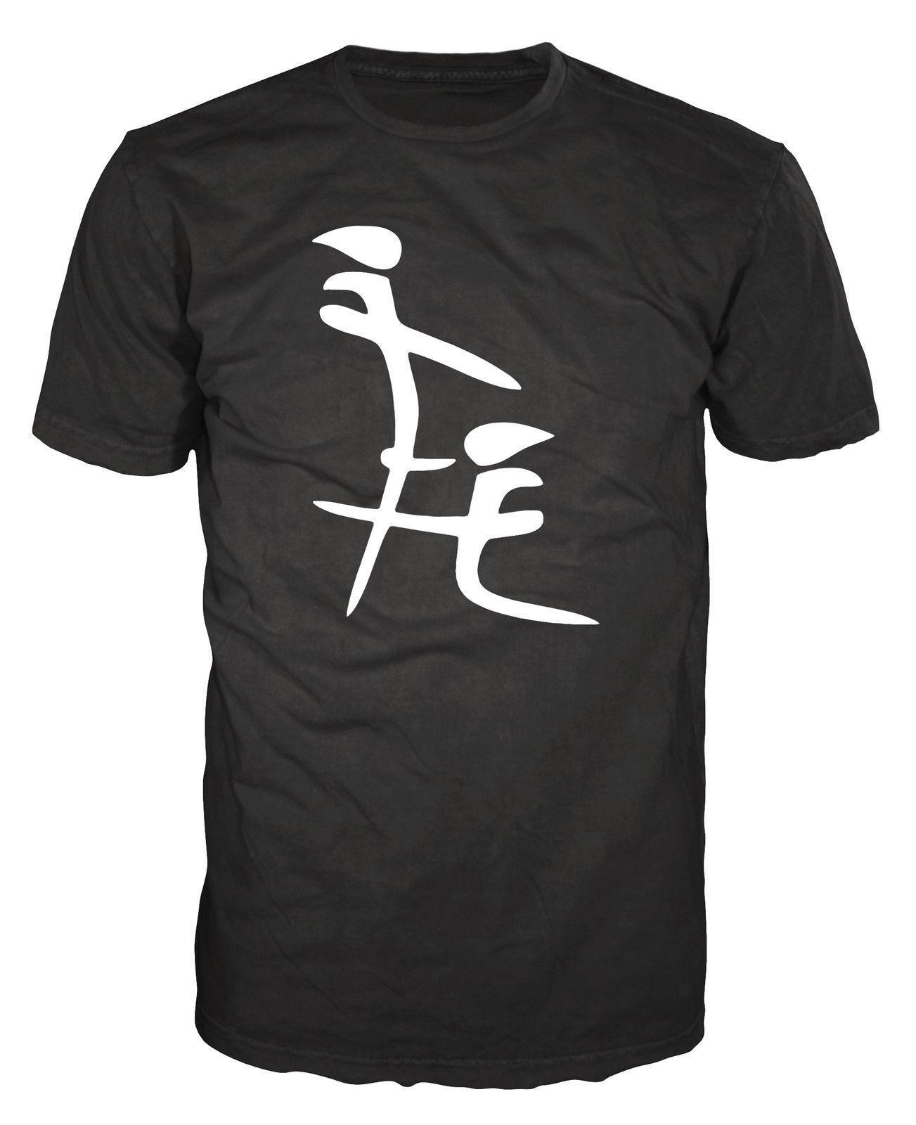 Chinese Symbols Blowjob Funny Joke Prank Offensive Rude T Shirt