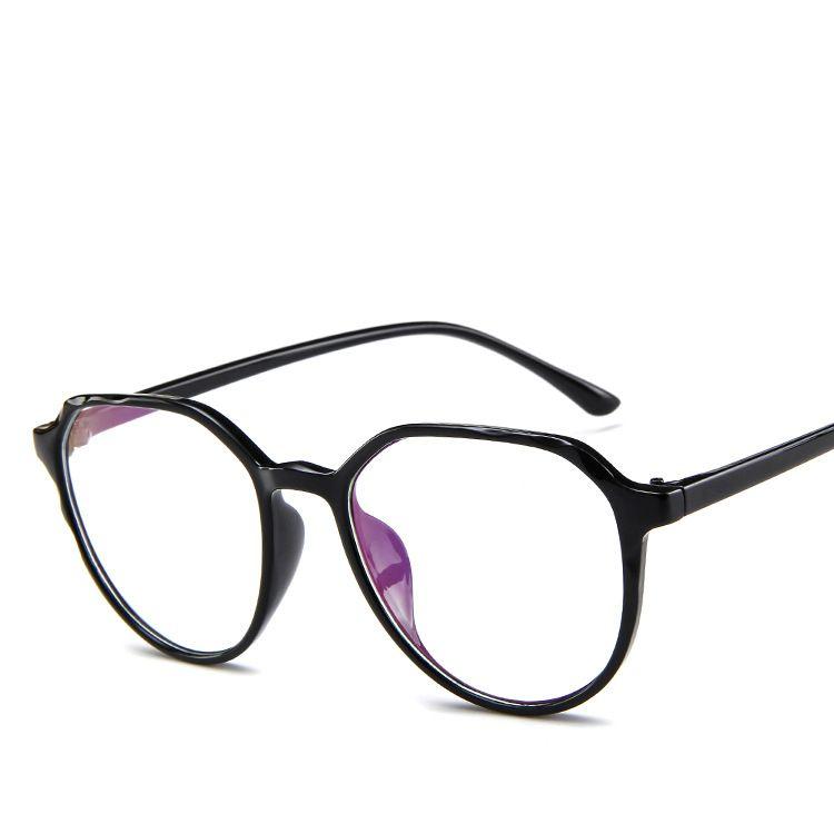 c3fc8f9dd0aa4 Compre Zoom Shopping Pc Mono Armações De Óculos Sem Almofadas Olho ...