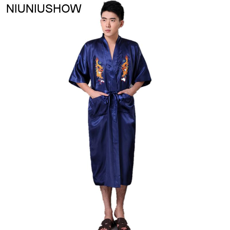 eda9dd64c7 2019 Traditional Chinese Men s Robe Silk Satin Sleepwear Embroidery Dragon  Kimono Yukata Bath Gown S M L XL XXL XXXL Z005 From Baicao