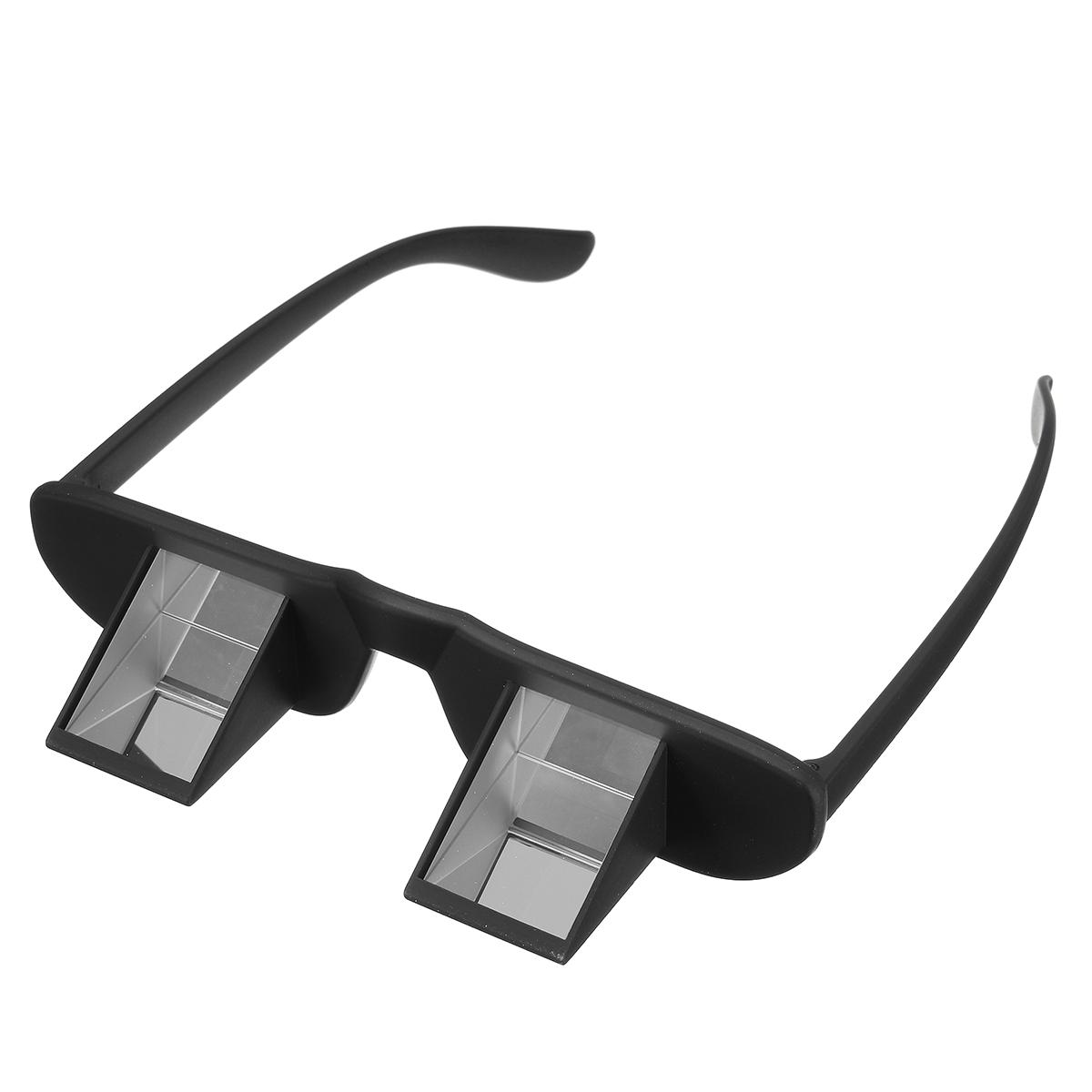 ea2ad8921388 Outdoor Climbing Glasses Lazy Horizontal Prisma Refractivas Goggles  Spectacles Mountaineering Glasses Camping Hiking Eyewear Orienteering  Compasses ...