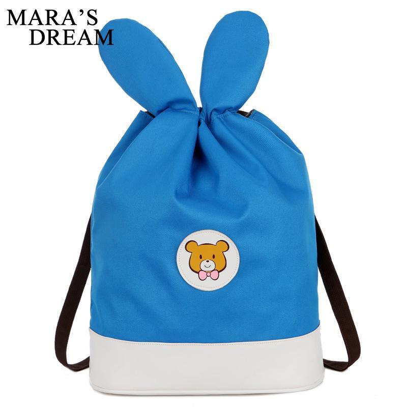 a1f425349771 Купить Оптом Mara's Dream Cartoon Backpack Cute Anti Lost Children Nylon  Drawstring Сумка Для Мешков Карманы Детские Школьные Сумки Мальчики Девушки  Лучший ...