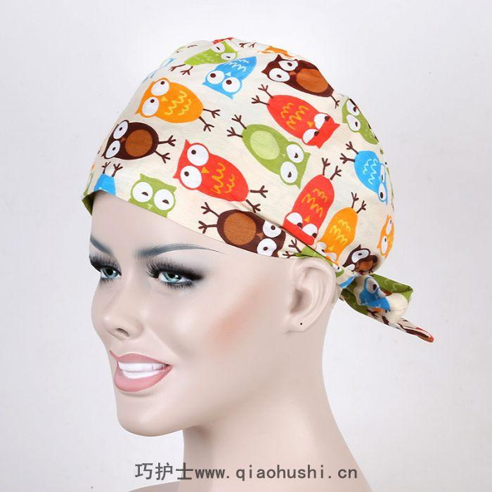 2019 100% Cotton Printing Surgical Scrub Caps Owl Fashion Medical Scrub Hat  Doctor Nurse Cap Or Kitchen Chef Hat Hair Care From Kyouny ea9fd3a77069