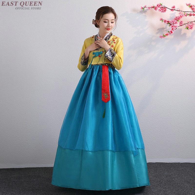 2018 Korean Hanbok Wedding Dress Cosplay Performance Korean ...
