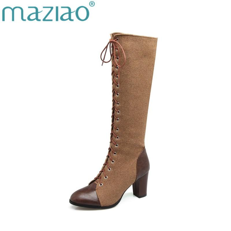 eb10d0c063d7a MAZIAO 2018 Fashion Lace Up Women Knee High Boots All Match Round Toe Pu Leather  Square Heel Ladies Motorcycle Boots Size 34 43 Brown Ankle Boots Fly Boots  ...