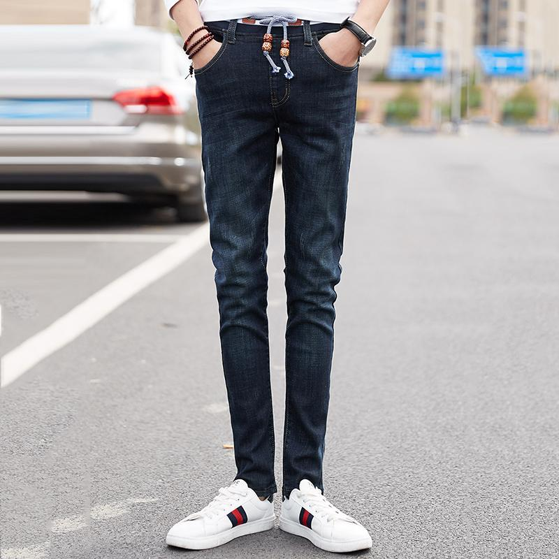 02359cffcf2 2019 2018 Denim Jeans Casual Elastic Waist Loose Long Pants Male Solid  Harem Pants For Men Classical Large Size 28 40 42 44 46 48 From Easme