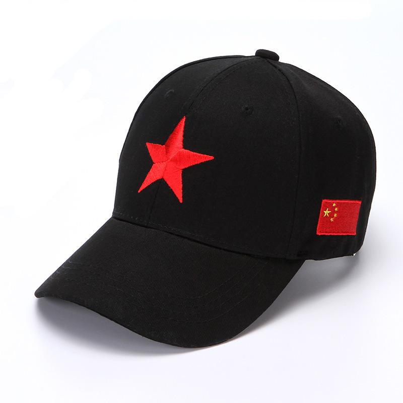 New Summer Cap Five Starred Red Flag Embroidered China Baseball Cap Men  Women For Ethnic Chinese People Patriot Black White 47 Brand Hats Vintage  Baseball ... 3dc8101ce6e2
