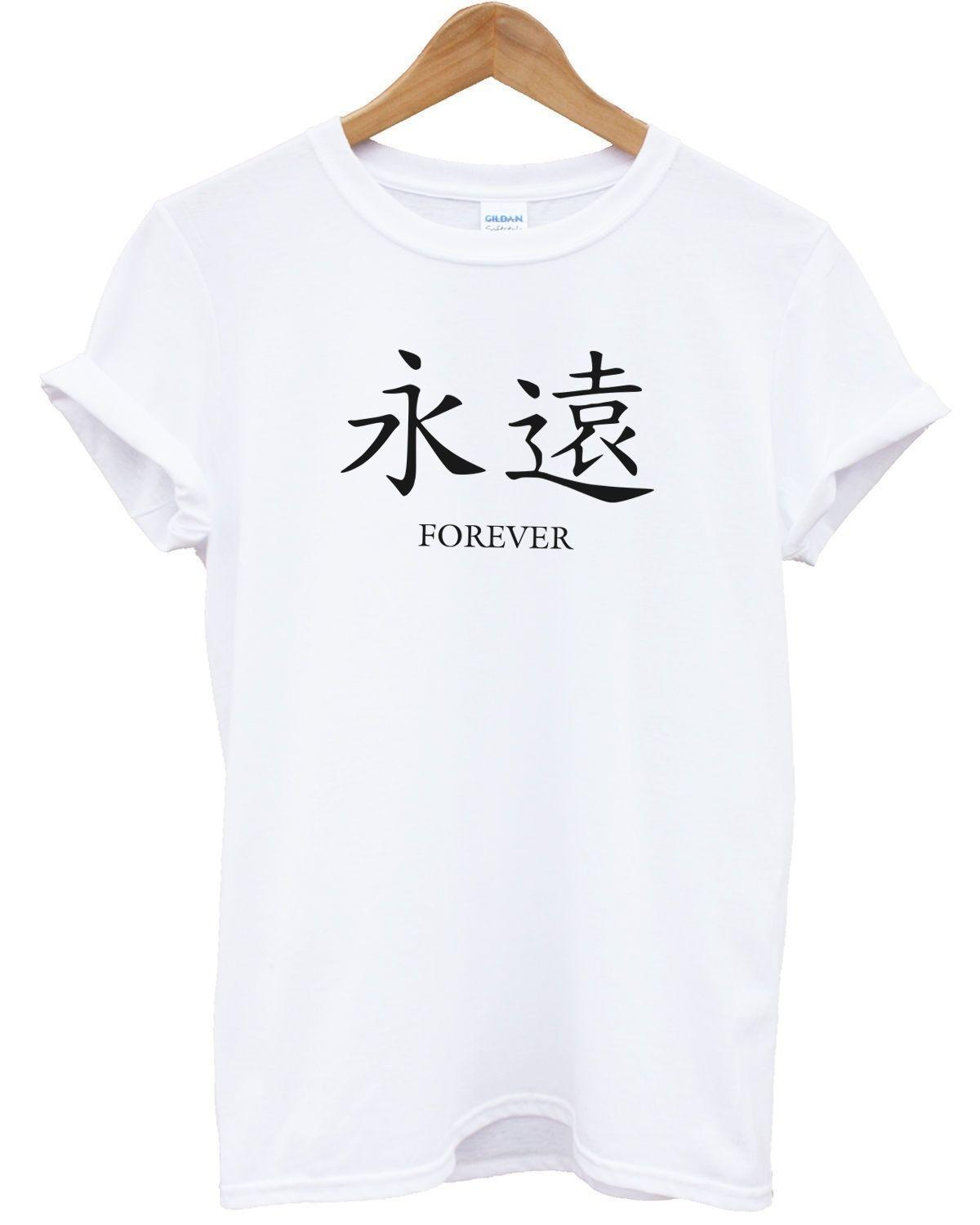 40a4f4632a3274 CHINESE FOREVER T SHIRT WRITING STYLE INSPIRATION FASHION HIPSTER WOMEN  GIRL UKFunny Unisex Casual Tee Gift Long Sleeve Shirt T Shirts Design From  ...