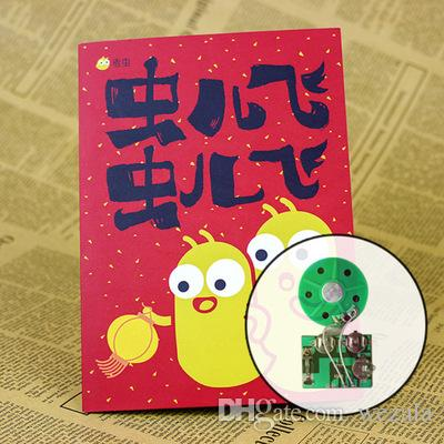 New Creative Recordable Music Greeting Cards Christmas Thanks To Hand Crafted Birthday Holiday Photo