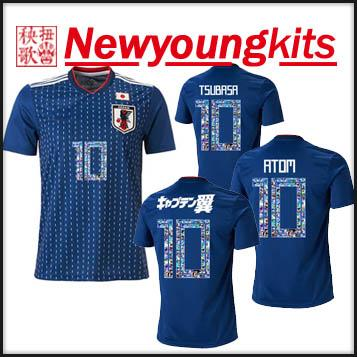 best sneakers b5fd7 0bd5c 2018 world cup Japan home Jersey special number Tsubasa 10 ATOM