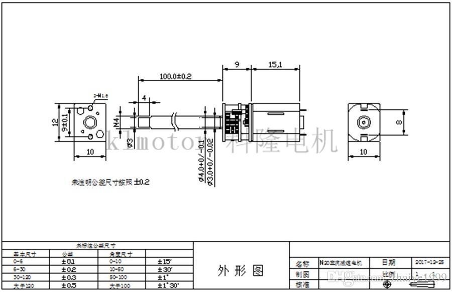 2 ADET N20 M4 * 100mm Büyük Vida Dişli Motor Mikro Konu Motor DIY Minyatür DC Motor Ile 100mm Uzunluk Mili