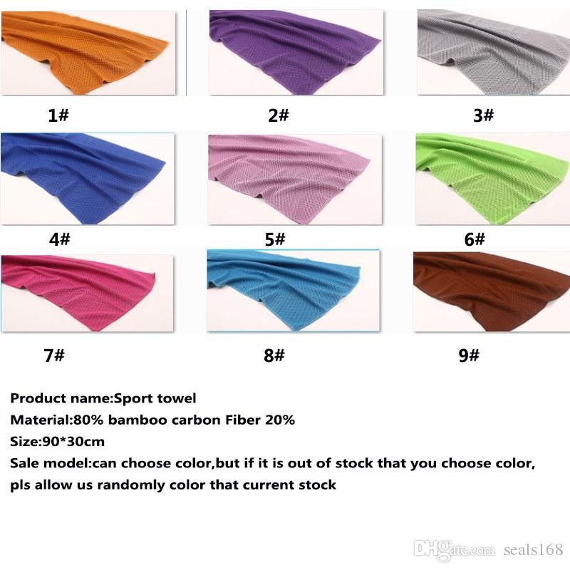 Magic Ice Towel Cooling Summer Cold Sport Fitness Yaga Quick Dry Towel For Children Adult Kids 90*30cm 3 Pack Choose HH7-809