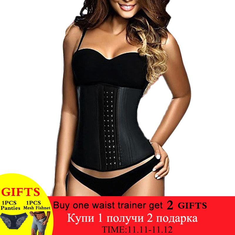 d6ebc67a3f 2019 100% Latex Waist Trainer Corset 9 Steel Bone Shapewear Body Shapers  Women Corset Slimming Belt Waist Shaper Cinta Modeladora C18110301 From  Lizhang03