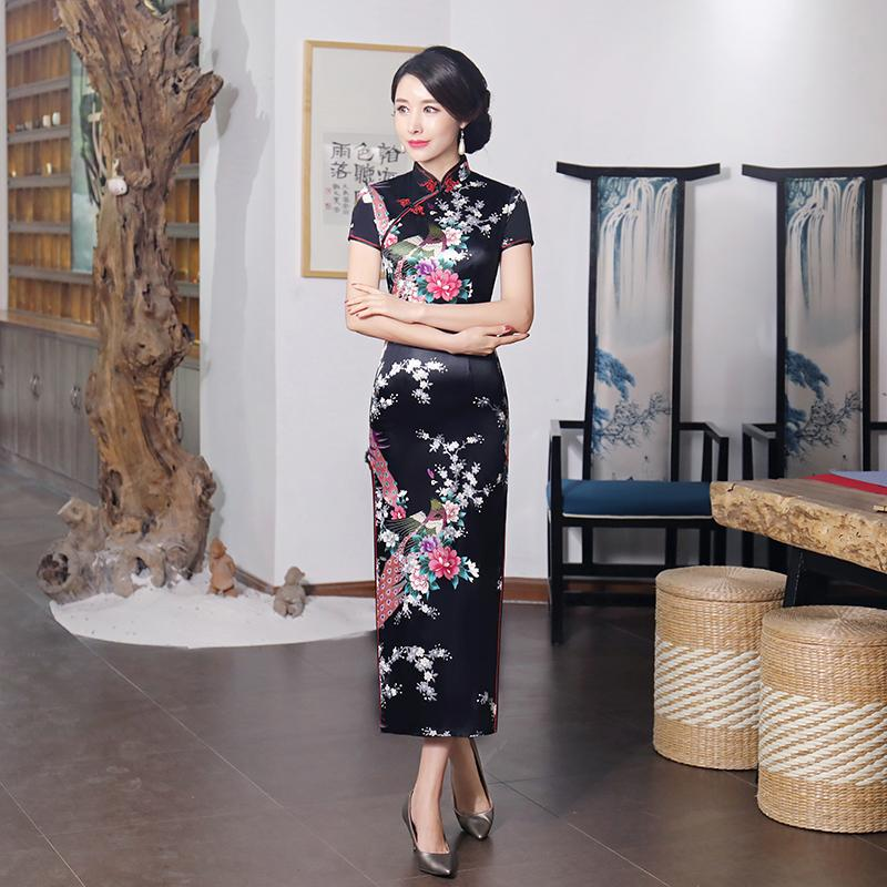 e6451707b 2019 Shanghai Story Chinese Style Dress Long Cheongsam Beading Qipao Dress  Chinese Oriental Short Sleeve Long Cheongsam From Trousseau, $27.11 |  DHgate.Com