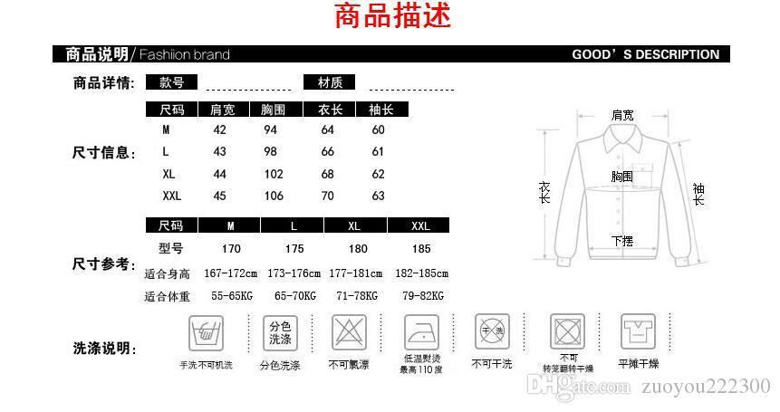 2018 novo bolso grande mangas de couro, jaqueta de beisebol dos homens, moda britânica gola casaco, comércio exterior atacado J04