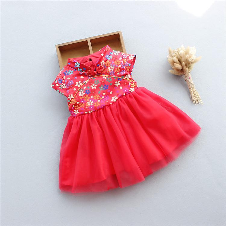 1e47057f4caf0 Baby Girls Dress New 2018 Kids Girl Fashion Tutu Ball Gown Dress Summer  Children Chinese Style Princess Dresses Birthday Clothing