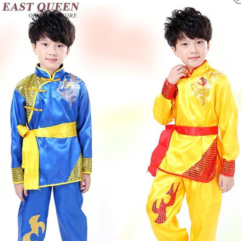 Kung fu uniform for children kung fu clothing for kids NN0564 H