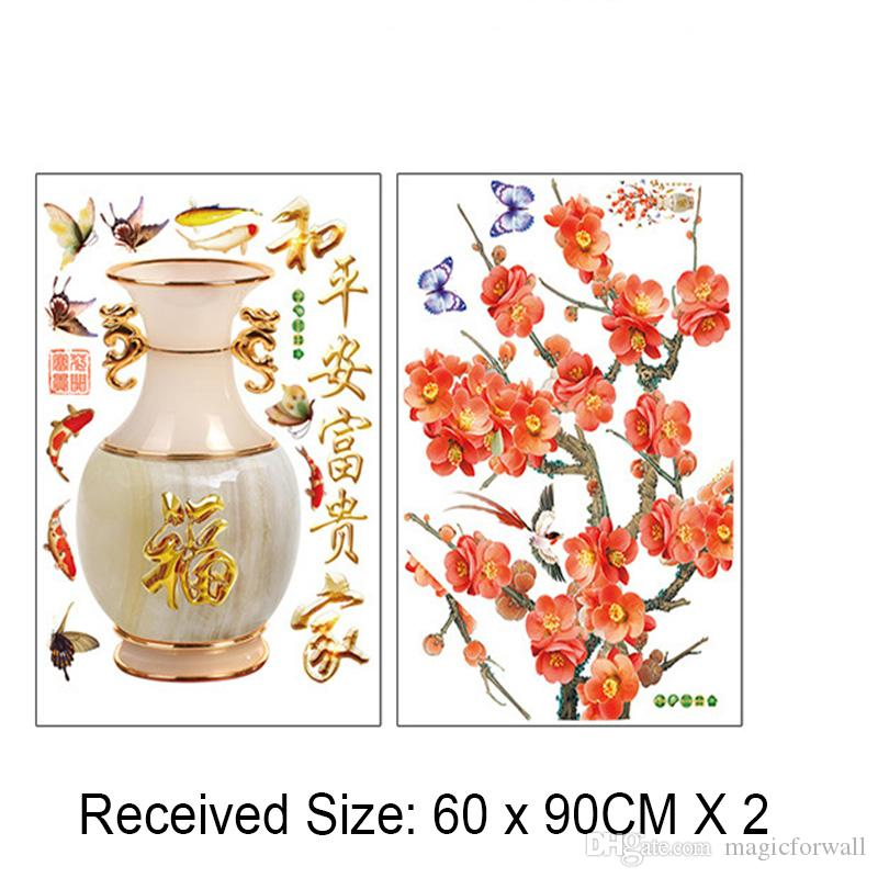Chinese Style Vase Plum Blossom Wall Sticker Home Office Booking Room Decoration Wallpaper Poster Art Window Glass Cabinet Wall Graphic