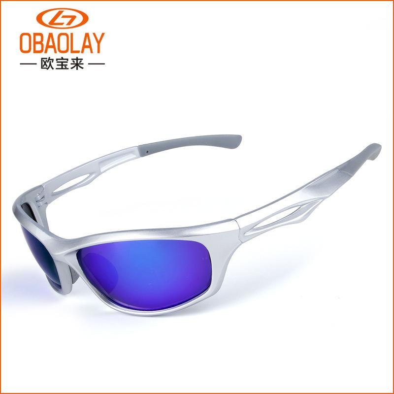 cee25892c9 2019 New Polarized Cycling Glasses Mountain Bike Goggles Ultraviolet Proof  Outdoor Sports Bicycle Sunglasses Fishing Glasses Eyewear From Kupaoliu
