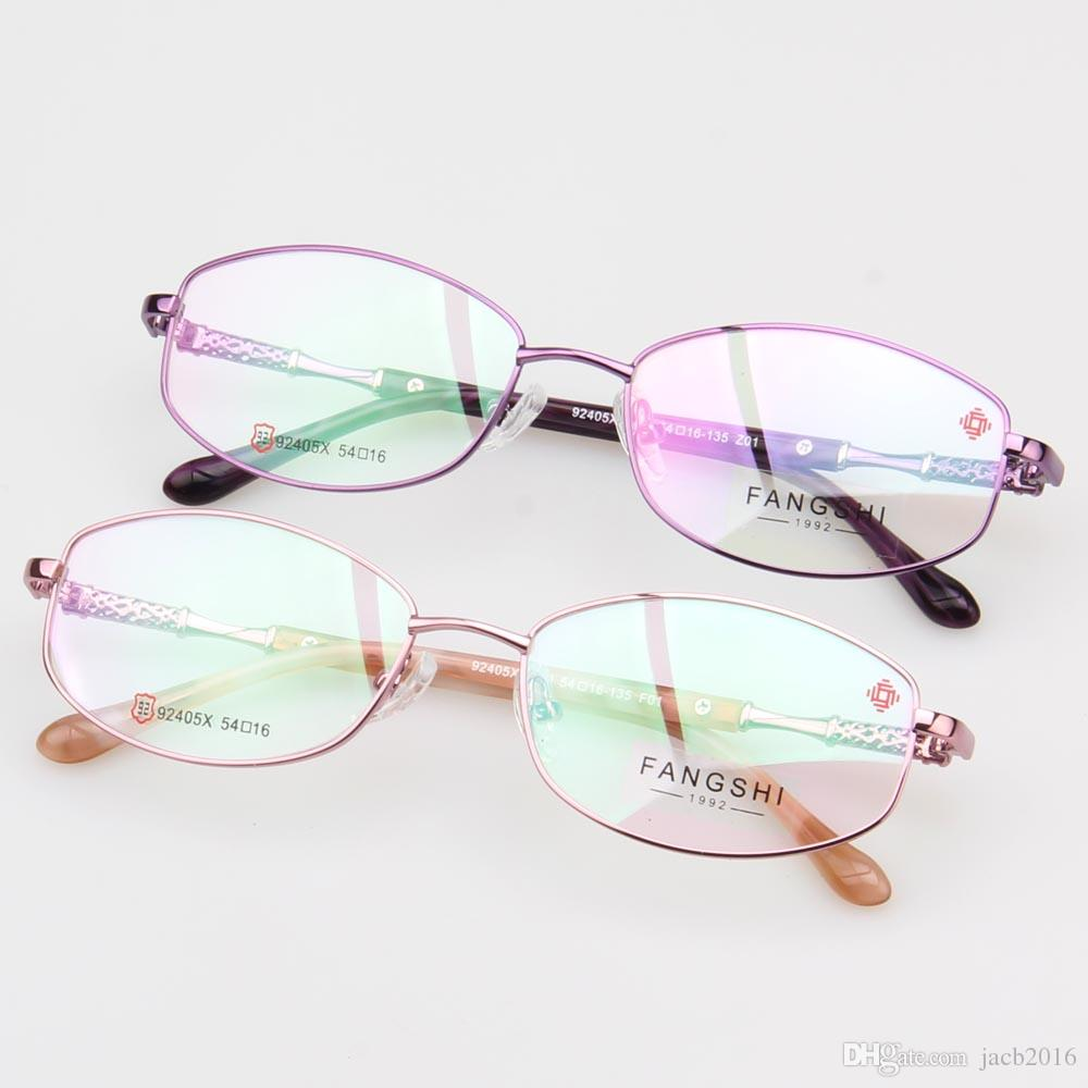 f41be354f2 2019 Fashion Glasses Eyewear Women Eyeglasses Fullrim Frame Pink Purple  Oval Alloyed Titanium Spectacles Optical RX Lenses Cute From Jacb2016